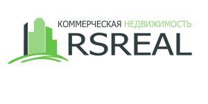 Коммерческая недвижимость аренда, продажа – RSReal